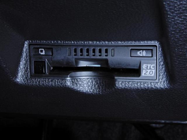 Z 衝突被害軽減システム オートクルーズコントロール LEDヘッドランプ TCナビ パノラミックビューモニター ETC スマートキー キーレス CVT オートマ(12枚目)