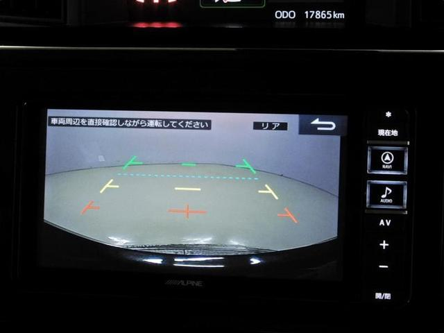 カスタムG S SDナビ バックモニター 後席モニター スマートキー 両側電動スライドドア クルーズコントロール LED 純正アルミ(8枚目)