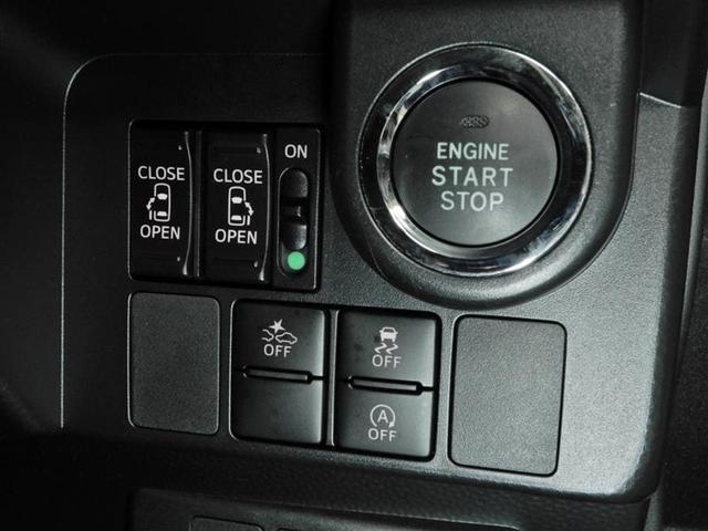 カスタムG S SDナビ バックモニター 後席モニター スマートキー 両側電動スライドドア クルーズコントロール LED 純正アルミ(14枚目)