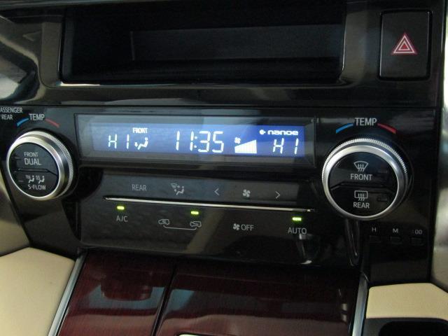 X メモリーナビ フルセグ バックカメラ DVD再生 後席モニター 4WD スマートキー ETC LEDヘッドランプ 両側電動スライド 3列シート 乗車定員7人 オートクルーズコントロール ワンオーナー(7枚目)