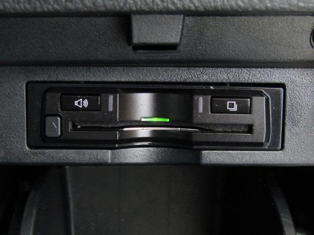 X メモリーナビ フルセグ バックカメラ DVD再生 後席モニター 4WD スマートキー ETC LEDヘッドランプ 両側電動スライド 3列シート 乗車定員7人 オートクルーズコントロール ワンオーナー(8枚目)