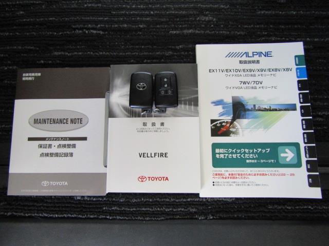 X メモリーナビ フルセグ バックカメラ DVD再生 後席モニター 4WD スマートキー ETC LEDヘッドランプ 両側電動スライド 3列シート 乗車定員7人 オートクルーズコントロール ワンオーナー(18枚目)