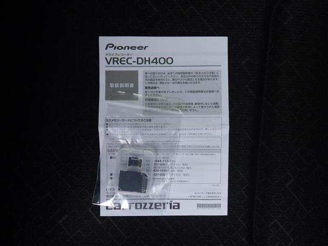 ハイブリッドFX リミテッド 衝突被害軽減システム メモリーナビ フルセグ DVD再生 ドラレコ スマートキー ETC アルミホイール(18枚目)