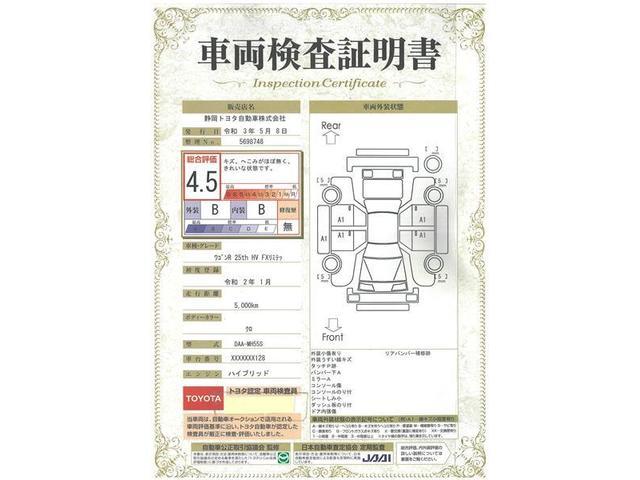 ハイブリッドFX リミテッド 衝突被害軽減システム メモリーナビ フルセグ DVD再生 ドラレコ スマートキー ETC アルミホイール(20枚目)