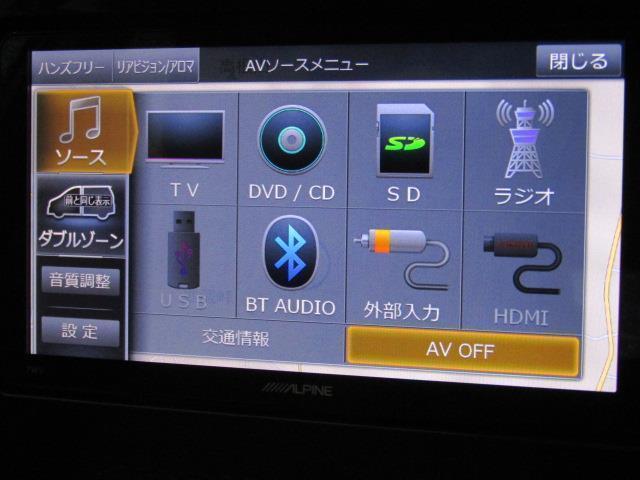 RS 衝突被害軽減システム メモリーナビ フルセグ DVD再生 スマートキー ETC LEDヘッドランプ ワンオーナー 6速マニュアル アルミホイール(10枚目)