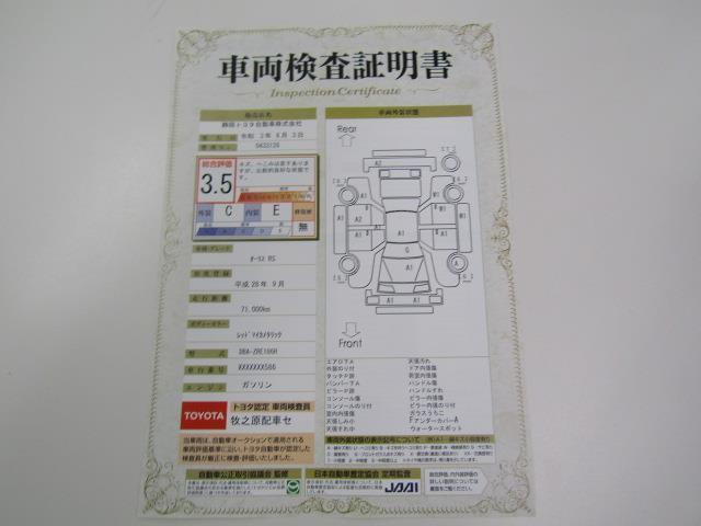 RS 衝突被害軽減システム メモリーナビ フルセグ DVD再生 スマートキー ETC LEDヘッドランプ ワンオーナー 6速マニュアル アルミホイール(20枚目)