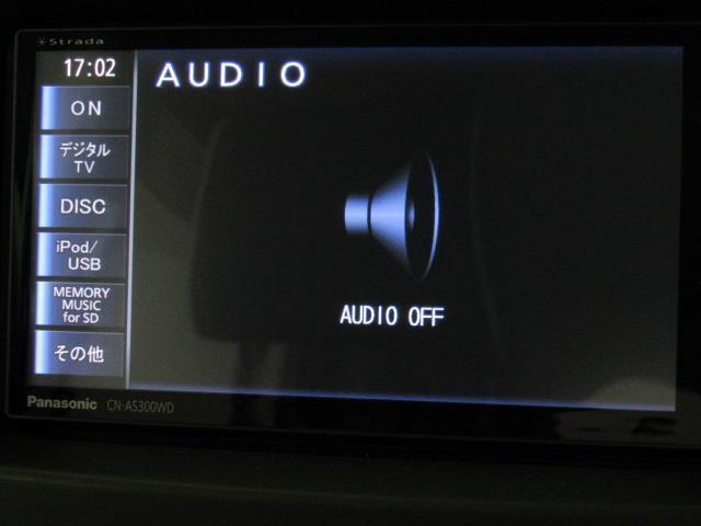 カスタム RS メモリーナビ フルセグ DVD再生 ミュージックプレイヤー接続可 スマートキー ETC HIDヘッドライト アルミホイール(11枚目)