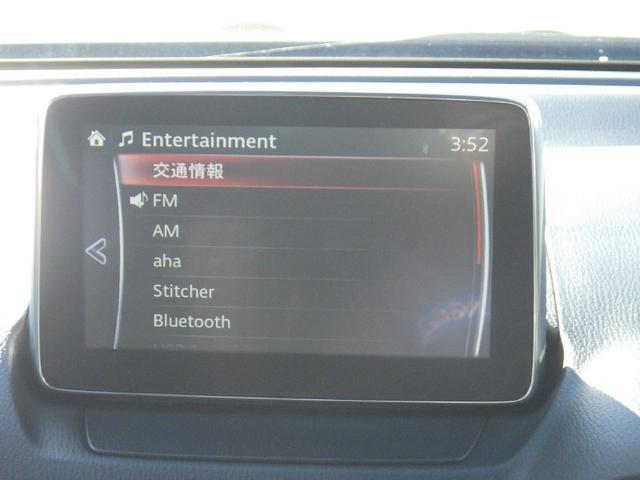 マツダ CX-3 XD ツーリング メーカー装着メモリーナビ フルセグTV