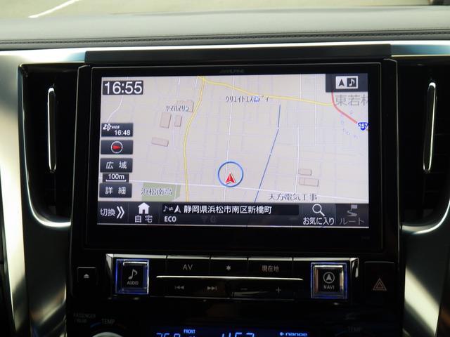 トヨタ ヴェルファイア 2.5Z アルパインメモリーナビ フルセグTV ETC