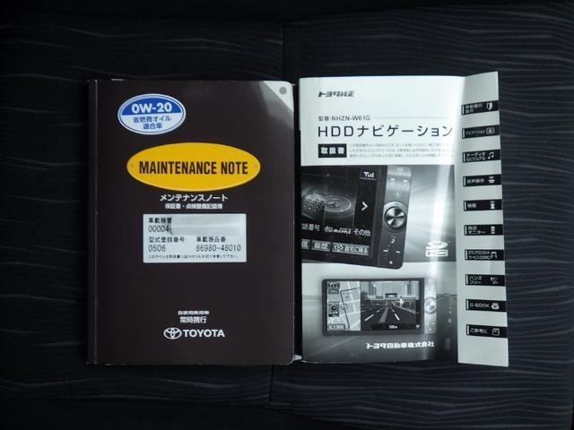 トヨタ ヴォクシー ZS 煌 純正HDDナビ フルセグTV バックモニター