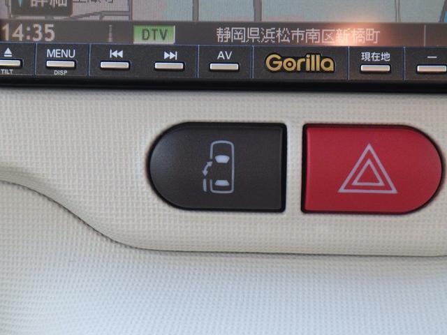 「トヨタ」「ポルテ」「ミニバン・ワンボックス」「静岡県」の中古車18