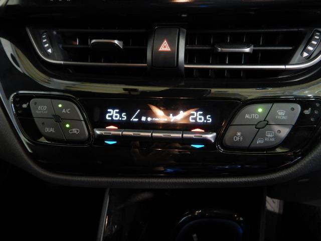 G-T ワンオーナー 革シート 安全装備 衝突被害軽減システム 横滑り防止機能 ABS エアバッグ オートクルーズコントロール 盗難防止装置 バックカメラ ETC ドラレコ ミュージックプレイヤー接続可 CD(13枚目)