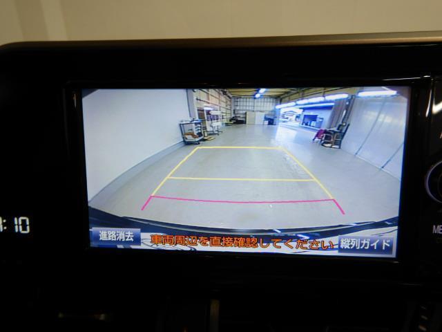 G-T ワンオーナー 革シート 安全装備 衝突被害軽減システム 横滑り防止機能 ABS エアバッグ オートクルーズコントロール 盗難防止装置 バックカメラ ETC ドラレコ ミュージックプレイヤー接続可 CD(14枚目)