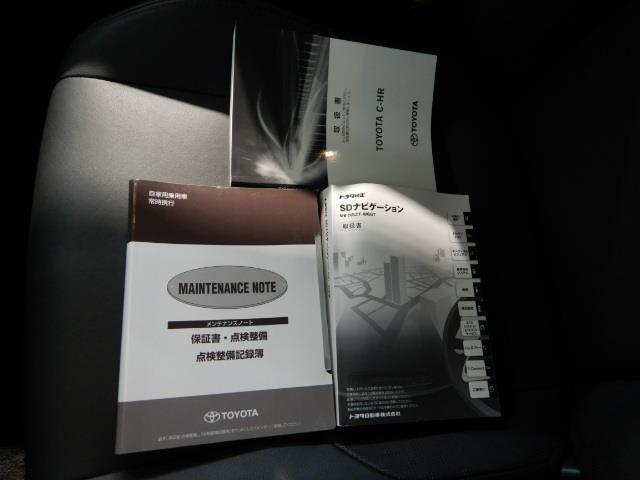 G-T ワンオーナー 革シート 安全装備 衝突被害軽減システム 横滑り防止機能 ABS エアバッグ オートクルーズコントロール 盗難防止装置 バックカメラ ETC ドラレコ ミュージックプレイヤー接続可 CD(20枚目)