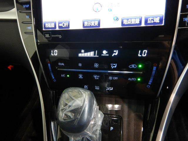 プログレス ハイブリッド ワンオーナー 4WD ハーフレザー 電動シート 安全装備 衝突被害軽減システム 横滑り防止機能 ABS エアバッグ 盗難防止装置 バックカメラ ETC ミュージックプレイヤー接続可 CD(19枚目)