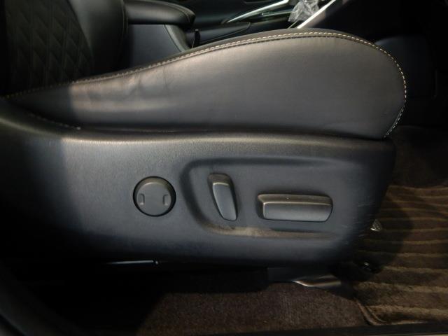 プログレス ハイブリッド ワンオーナー 4WD ハーフレザー 電動シート 安全装備 衝突被害軽減システム 横滑り防止機能 ABS エアバッグ 盗難防止装置 バックカメラ ETC ミュージックプレイヤー接続可 CD(25枚目)