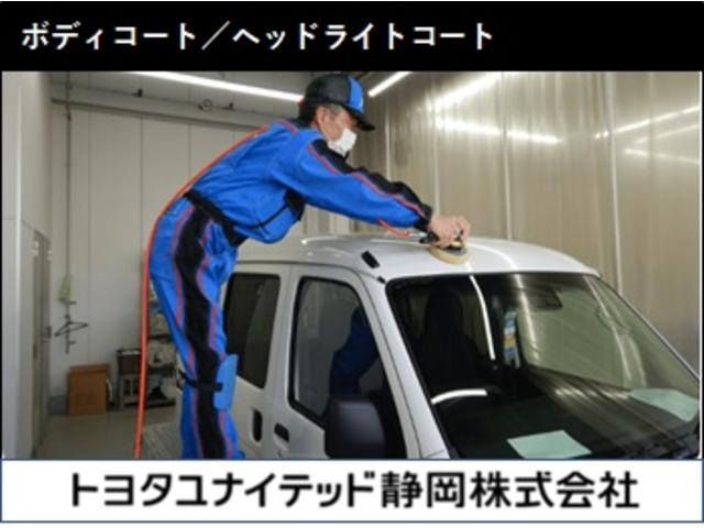 プログレス ハイブリッド ワンオーナー 4WD ハーフレザー 電動シート 安全装備 衝突被害軽減システム 横滑り防止機能 ABS エアバッグ 盗難防止装置 バックカメラ ETC ミュージックプレイヤー接続可 CD(42枚目)