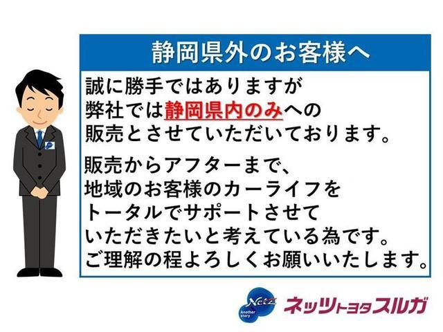 Xスペシャル(2枚目)