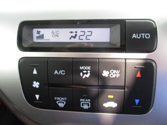 「ホンダ」「N-WGN」「コンパクトカー」「静岡県」の中古車14