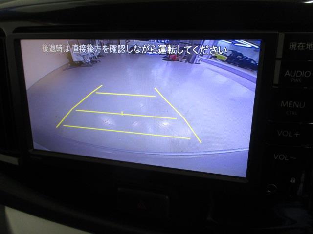 「トヨタ」「ピクシスエポック」「軽自動車」「静岡県」の中古車9