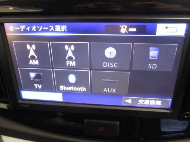 「トヨタ」「ピクシスエポック」「軽自動車」「静岡県」の中古車10