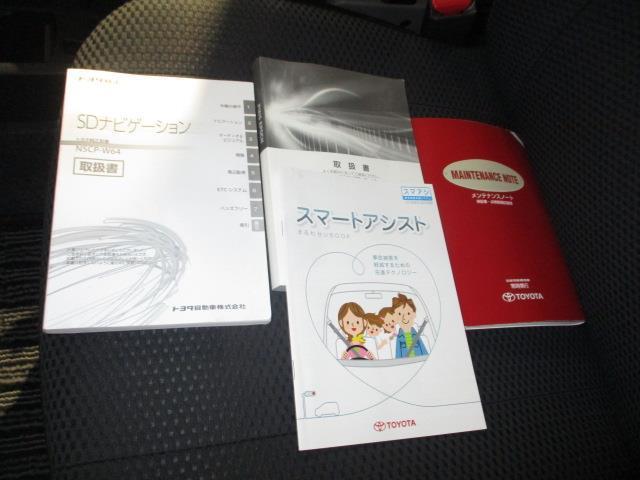 「トヨタ」「ピクシスエポック」「軽自動車」「静岡県」の中古車20