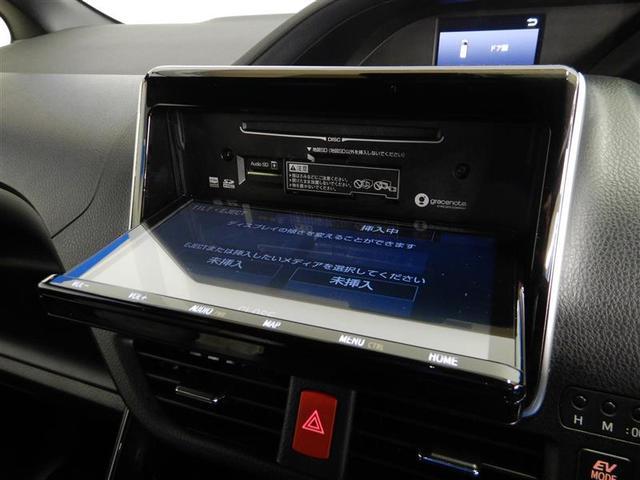 ハイブリッドV ハイブリッド ワンオーナー 衝突被害軽減システム 横滑り防止機能 ABS エアバッグ オートクルーズコントロール 盗難防止装置 バックカメラ ETC ミュージックプレイヤー接続可 CD スマートキー(8枚目)