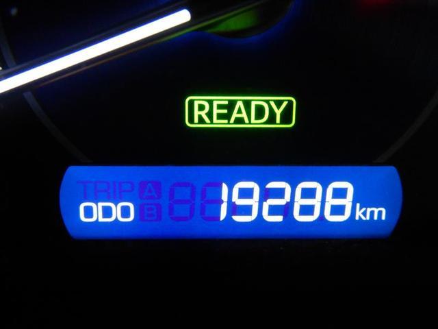 ハイブリッドV ハイブリッド ワンオーナー 衝突被害軽減システム 横滑り防止機能 ABS エアバッグ オートクルーズコントロール 盗難防止装置 バックカメラ ETC ミュージックプレイヤー接続可 CD スマートキー(11枚目)