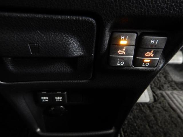 ハイブリッドV ハイブリッド ワンオーナー 衝突被害軽減システム 横滑り防止機能 ABS エアバッグ オートクルーズコントロール 盗難防止装置 バックカメラ ETC ミュージックプレイヤー接続可 CD スマートキー(13枚目)