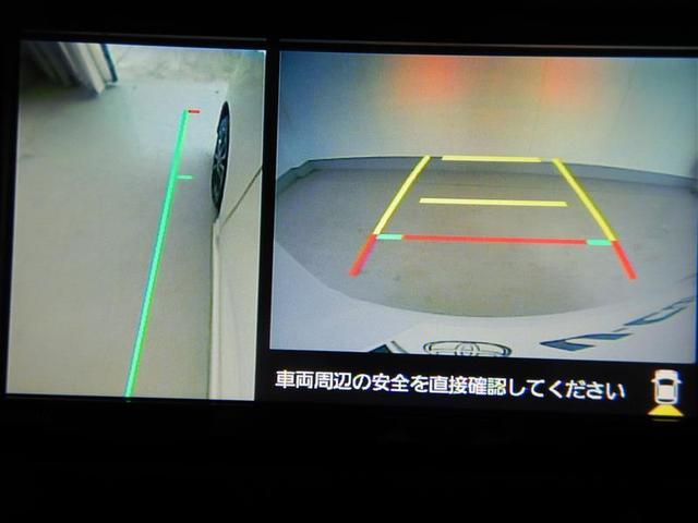 カスタムRSセレクション 衝突被害軽減システム 横滑り防止機能 ABS エアバッグ オートクルーズコントロール 盗難防止装置 アイドリングストップ バックカメラ ETC ドラレコ ミュージックプレイヤー接続可 CD キーレス(10枚目)
