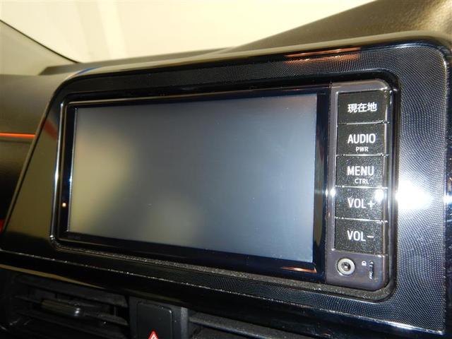 X ワンオーナー 衝突被害軽減システム 横滑り防止機能 ABS エアバッグ 盗難防止装置 アイドリングストップ バックカメラ ETC ミュージックプレイヤー接続可 CD スマートキー キーレス フル装備(6枚目)