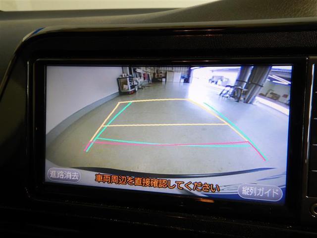 X ワンオーナー 衝突被害軽減システム 横滑り防止機能 ABS エアバッグ 盗難防止装置 アイドリングストップ バックカメラ ETC ミュージックプレイヤー接続可 CD スマートキー キーレス フル装備(7枚目)