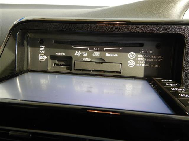 X ワンオーナー 衝突被害軽減システム 横滑り防止機能 ABS エアバッグ 盗難防止装置 アイドリングストップ バックカメラ ETC ミュージックプレイヤー接続可 CD スマートキー キーレス フル装備(8枚目)