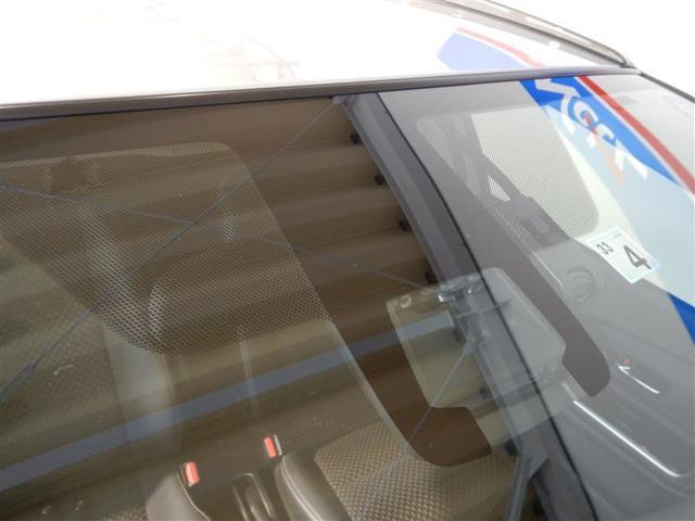 X-アーバン ソリッド ハイブリッド ワンオーナー 衝突被害軽減システム 横滑り防止機能 ABS エアバッグ 盗難防止装置 ETC ミュージックプレイヤー接続可 CD スマートキー キーレス フル装備 アルミホイール 記録簿(5枚目)