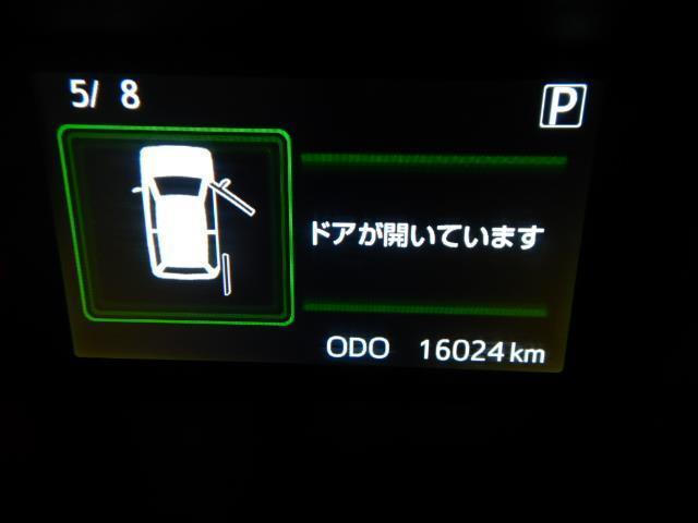 カスタムG S ワンオーナー 衝突被害軽減システム 横滑り防止機能 ABS エアバッグ オートクルーズコントロール 盗難防止装置 アイドリングストップ バックカメラ ETC ドラレコ ミュージックプレイヤー接続可(12枚目)