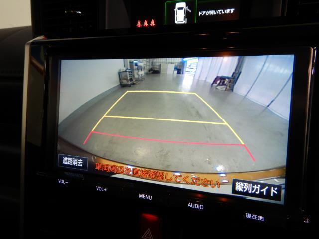 カスタムG S ワンオーナー 衝突被害軽減システム 横滑り防止機能 ABS エアバッグ オートクルーズコントロール 盗難防止装置 アイドリングストップ バックカメラ ETC ドラレコ ミュージックプレイヤー接続可(15枚目)