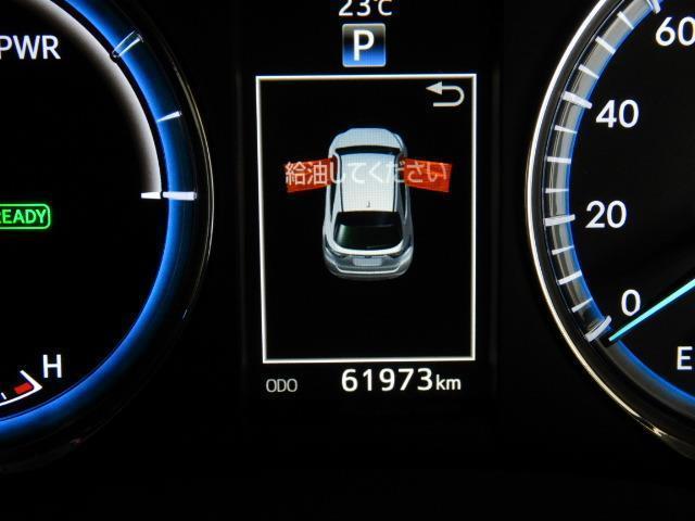 プレミアム ハイブリッド ワンオーナー 4WD 電動シート 安全装備 衝突被害軽減システム 横滑り防止機能 ABS エアバッグ オートクルーズコントロール 盗難防止装置 アイドリングストップ バックカメラ ETC(7枚目)