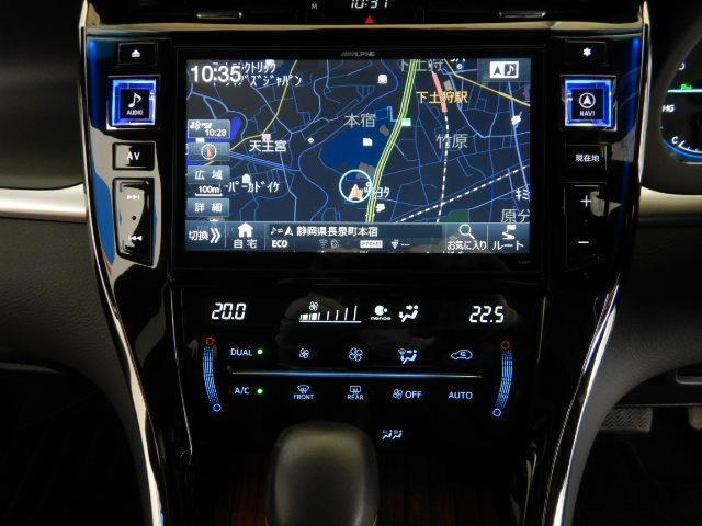 プレミアム ハイブリッド ワンオーナー 4WD 電動シート 安全装備 衝突被害軽減システム 横滑り防止機能 ABS エアバッグ オートクルーズコントロール 盗難防止装置 アイドリングストップ バックカメラ ETC(12枚目)
