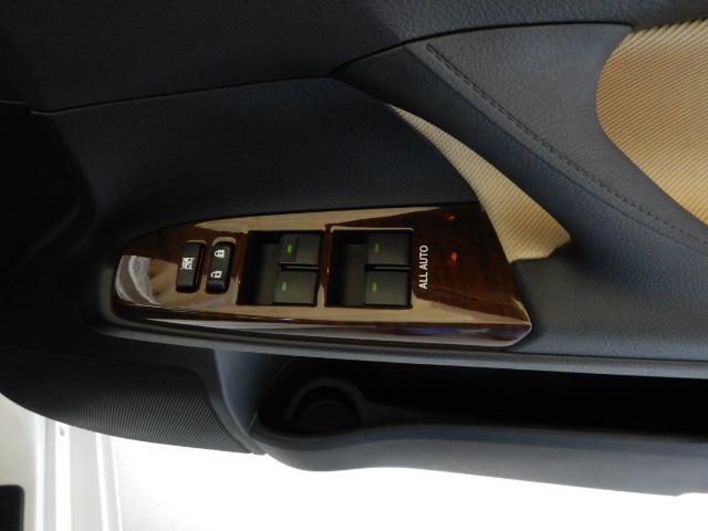 250G 電動シート 安全装備 横滑り防止機能 ABS エアバッグ 盗難防止装置 バックカメラ ETC ミュージックプレイヤー接続可 CD スマートキー キーレス フル装備 HIDヘッドライト アルミホイール(6枚目)