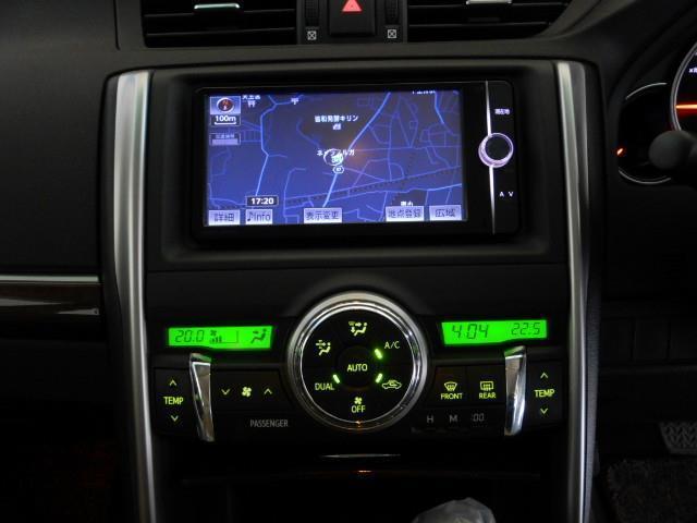 250G 電動シート 安全装備 横滑り防止機能 ABS エアバッグ 盗難防止装置 バックカメラ ETC ミュージックプレイヤー接続可 CD スマートキー キーレス フル装備 HIDヘッドライト アルミホイール(9枚目)