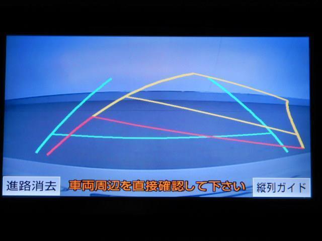 250G 電動シート 安全装備 横滑り防止機能 ABS エアバッグ 盗難防止装置 バックカメラ ETC ミュージックプレイヤー接続可 CD スマートキー キーレス フル装備 HIDヘッドライト アルミホイール(10枚目)