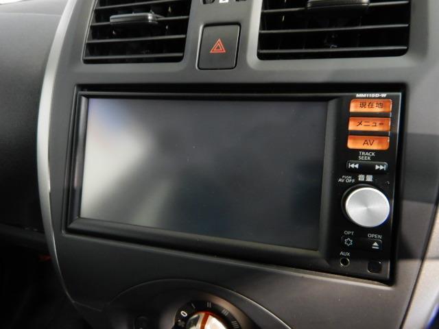 S ワンオーナー 横滑り防止機能 ABS エアバッグ ETC ミュージックプレイヤー接続可 CD キーレス フル装備 オートマ(12枚目)
