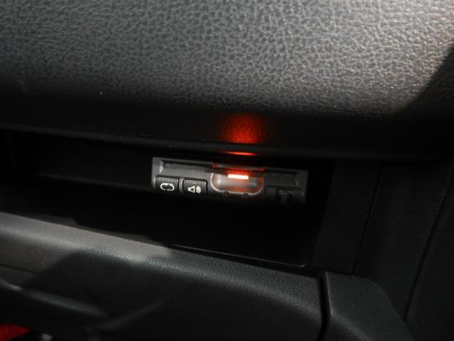 S ワンオーナー 横滑り防止機能 ABS エアバッグ ETC ミュージックプレイヤー接続可 CD キーレス フル装備 オートマ(13枚目)