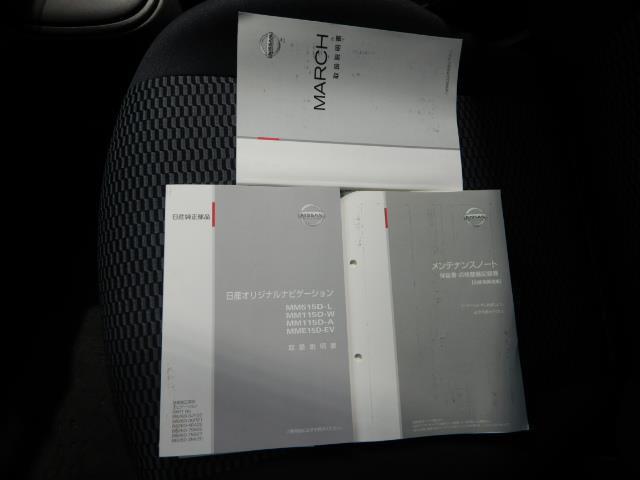 S ワンオーナー 横滑り防止機能 ABS エアバッグ ETC ミュージックプレイヤー接続可 CD キーレス フル装備 オートマ(20枚目)