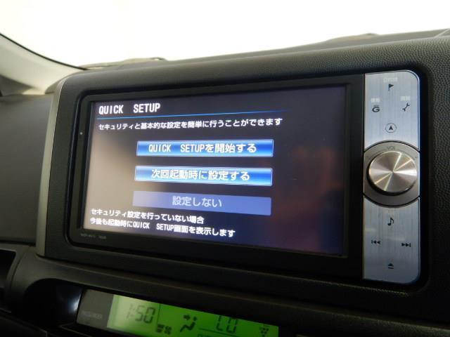 2.0Z ワンオーナー 安全装備 横滑り防止機能 ABS エアバッグ オートクルーズコントロール 盗難防止装置 バックカメラ ETC ミュージックプレイヤー接続可 CD スマートキー キーレス フル装備 記録簿(15枚目)