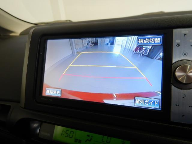 2.0Z ワンオーナー 安全装備 横滑り防止機能 ABS エアバッグ オートクルーズコントロール 盗難防止装置 バックカメラ ETC ミュージックプレイヤー接続可 CD スマートキー キーレス フル装備 記録簿(16枚目)