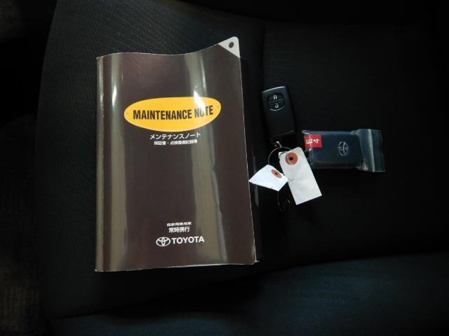 2.0Z ワンオーナー 安全装備 横滑り防止機能 ABS エアバッグ オートクルーズコントロール 盗難防止装置 バックカメラ ETC ミュージックプレイヤー接続可 CD スマートキー キーレス フル装備 記録簿(26枚目)