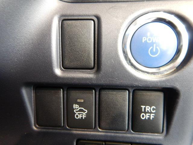 ハイブリッドV ハイブリッド ワンオーナー 横滑り防止機能 ABS エアバッグ オートクルーズコントロール 盗難防止装置 バックカメラ ETC ミュージックプレイヤー接続可 CD スマートキー キーレス フル装備(14枚目)