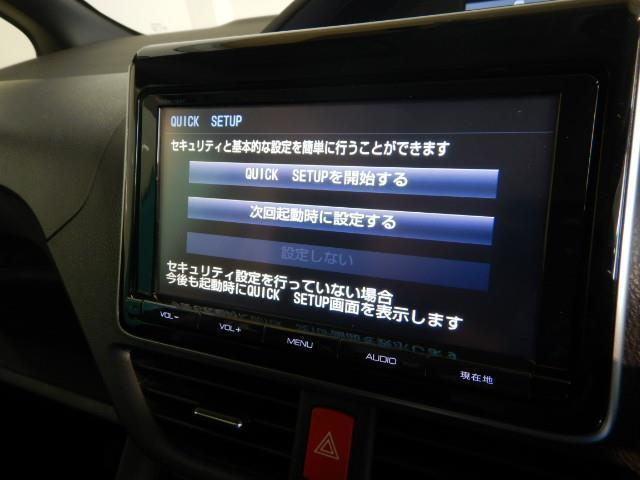 ハイブリッドV ハイブリッド ワンオーナー 横滑り防止機能 ABS エアバッグ オートクルーズコントロール 盗難防止装置 バックカメラ ETC ミュージックプレイヤー接続可 CD スマートキー キーレス フル装備(19枚目)