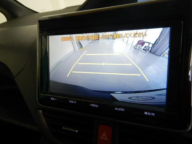 ハイブリッドV ハイブリッド ワンオーナー 横滑り防止機能 ABS エアバッグ オートクルーズコントロール 盗難防止装置 バックカメラ ETC ミュージックプレイヤー接続可 CD スマートキー キーレス フル装備(20枚目)